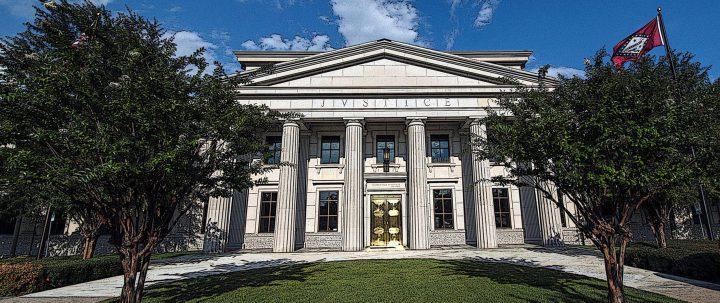 Image of Arkansas State Supreme Court building